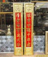cau_doi_dong_1m55_ma_vang.jpg