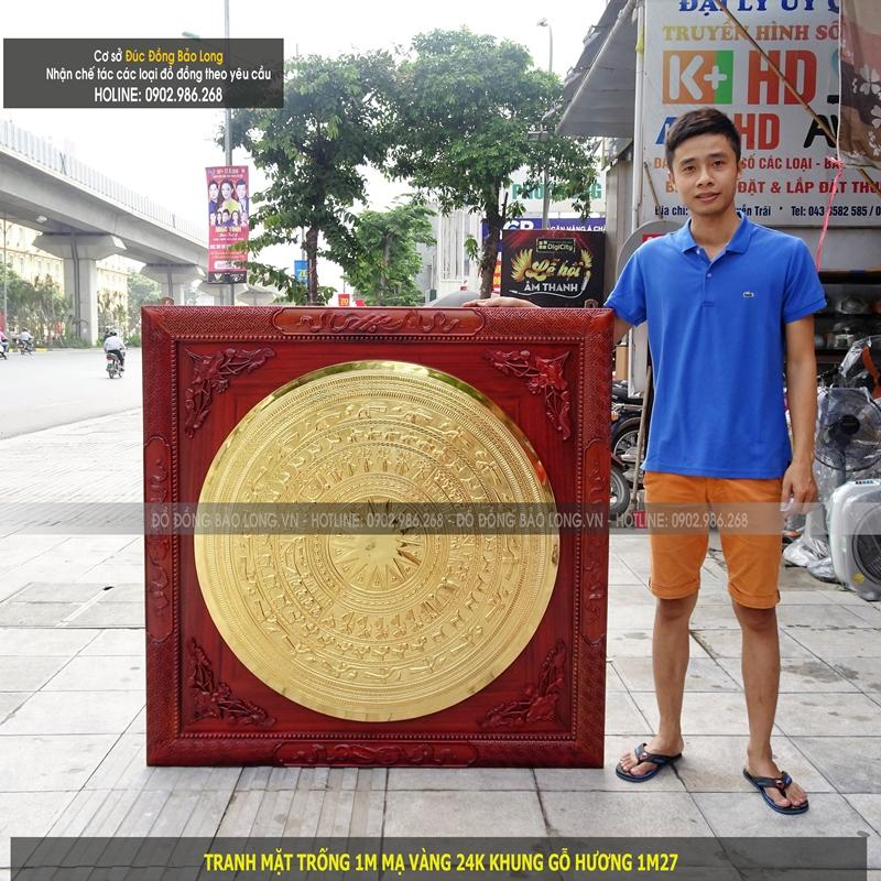 tranh-mat-trong-dong-1m-ma-vang-24k-khung-go-huong-1m27_(1).JPG