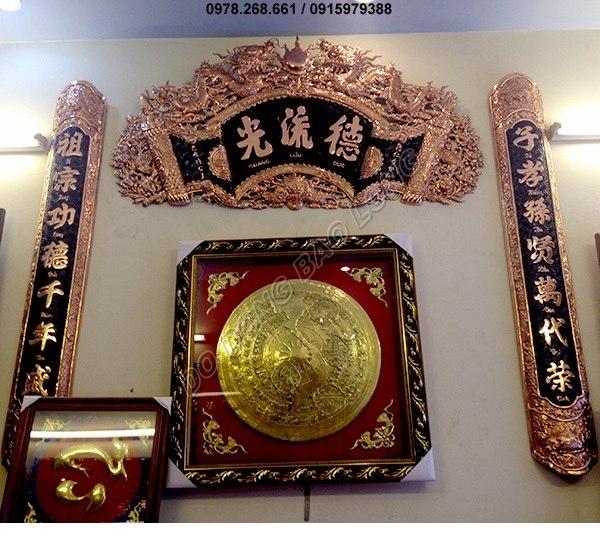 hoanh_phi_cau_doi_bang_dong_do_1m55.jpg