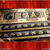 dai_tu_cau_doi_ngu_phuc_lam_mon_bang_dong_1.jpg