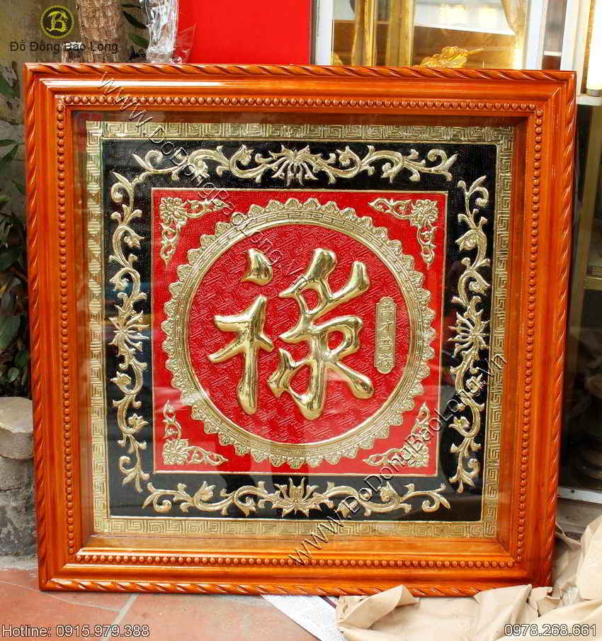 Tranh chữ Lộc bằng đồng đẹp nhất